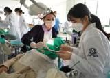 부·울 전문대학, LINC+ 사회맞춤형학과 중점형 디지털 치의학 전문가 양성