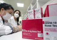 콜센터·목욕탕 직원, 코로나 스스로 검사한다…충북 자가검사키트 1만개 보급