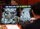 """'샹들리에 8개' 집에서 썼다는 박준영…김선교 """"궁궐 살았나"""""""