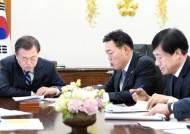 결국 김오수…'코드 검찰총장' 택했다