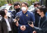 '리드 뇌물 <!HS>혐의<!HE>' 전 신한금융투자 팀장, 항소심도 실형
