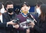 [속보] 검찰, '박사방' 조주빈 2심도 무기징역 구형