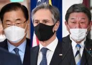 미국, 일본과 '북한 문제' 다방면 논의...한국과는 '한미일 협력'에 방점?