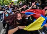 """[이 시각] """"부패 청산이 먼저다"""", 국기 손빨래하는 콜롬비아 시위대"""