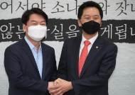 """김기현, 안철수 손 잡았지만 합당 연기…""""결국 尹이 키맨"""""""