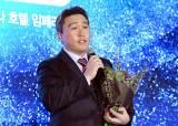 프로야구 NC, 이동욱 감독과 3년 재계약