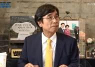 """추미애 """"유시민 공개 사과까지 한 마당에…기소는 검찰권 남용"""""""