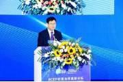 中 칭다오 RCEP 경제무역 고위급 포럼 성공적 개최