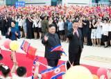 [차이나인사이트] 중국의 대북 역할 과대평가돼…북·중 불신 활용해야