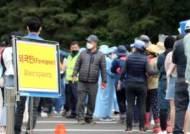 경남권 인구대비 확진자, 수도권 수준...강릉선 외국인 집단감염