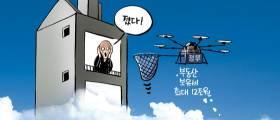 [박용석 만평] 5월 5일