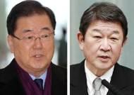 [속보] 한미일 회담 후 정의용·모테기 첫 양자 회동