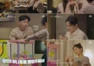 '프렌즈' 김현우-김도균-정재호-김장미, 추억 소환 동창회