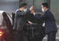 """공수처 '검·경에 수사중지 요구권'…""""월권·위법 소지"""""""