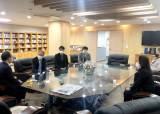 영남이공대, 협성교육재단·대구 남구청과 우수 인재양성 위한 삼자협의