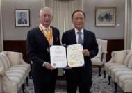 매티스 전 미국 국방장관 '백선엽 한·미동맹상' 수상