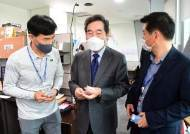 """이낙연 """"징집된 남성들 제대 때 사회출발자금 3000만원 주자"""""""