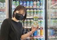 '카스·테라 제쳤다'…곰표 밀맥주, 편의점 판매 1위 올라