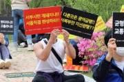 [단독]'김부선' 강남 가면 10조? 정부는 애초 6조 계산했다