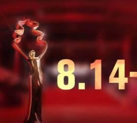 中 제11회 베이징국제양화제 영화 공모 접수 시작