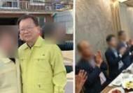 """김부겸, 재해현장 기념촬영·술판 논란에…""""사려깊지 못했다"""""""