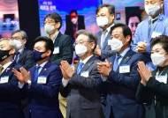 [단독] 이재명표 '기본대출'도 법제화 시동…與 김병욱 법안 2건 발의