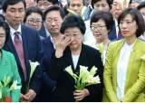 한명숙 자서전 후원금 3000만원 돌파···검찰은 압류 검토, 왜
