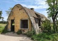 64년간 제주에 헌신한 아일랜드 신부의 농가주택, 문화재 된다