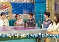 """왕석현, """"박보영 좋아했었다"""" 과거 청혼했던 사연은?"""