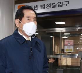 '<!HS>노무현<!HE> 허위 폭로' 실형 조현오…이번엔 뇌물로 4번째 수감