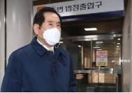 '노무현 허위 폭로' 실형 조현오…이번엔 뇌물로 4번째 수감