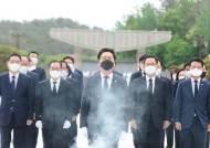 """5·18 묘지 참배한 김기현 """"저도 민주화 운동 참여했기에 고통"""""""
