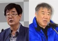 """靑 맹탕 감찰 """"물증 못 찾아""""…전효관은 의혹 부인하며 사직"""