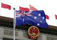 호주 본보기 삼은 中...일대일로 철회에 관계 중단 초강수