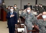 """장군 170명 집합시킨 '배식 실패' SNS 폭로···""""고기 더 주겠다"""""""