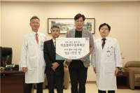 이승엽 재단, 불우한 환아 수술비로 1000만원 기부