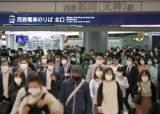 일본 하루 만에 코로나 확진자 6000명 증가…사망자도 최다 기록