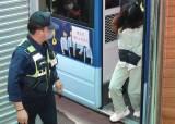 [속보] 구미 3세 여아 사건 친언니 징역 25년 구형