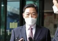 [속보] 문 대통령, 김오수 검찰총장 후보자 인사청문요청안 재가