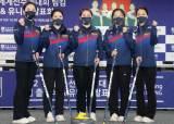 팀킴, 컬링 세계선수권서 중국 완파…베이징행 불씨 살렸다