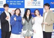 [단독] '온앤오프' 시즌2 종영…어제(6일) 마지막 녹화 진행