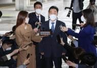文, 임혜숙·박준영 정국에 '김오수 청문회'투척…연계전략?