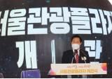 '문씨 몰락' 영상 만든 유튜버, 오세훈 비서된뒤 계정 폭파
