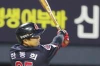 '한동희 4안타 2타점' 롯데, 9회 뒤집기로 선두 삼성 격침
