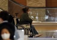 오스카 들어올렸던 윤여정, 공항서 휠체어에 앉았다 무슨일