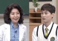 '아는 형님', 가정의 달 맞아 동요 '싹싹이' 뮤비 촬영