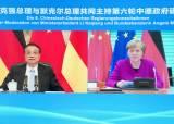 """흔들리는 중국·독일 관계···""""가지 마, 메르켈"""" 불안한 中, 왜"""