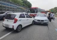천안·유성에서 잇달아 5중 추돌사고… 1명 경상, 승용차 불타