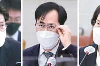 """野, 주말에도 장관 후보 '임·박·노' 압박…""""靑 인사참사"""""""