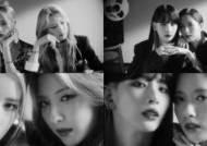 우주소녀 유닛 우주소녀 더 블랙, 티저 공개하며 데뷔 신호탄